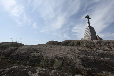 Каменные Могилы: уроки истории (битва на Калке 1223)