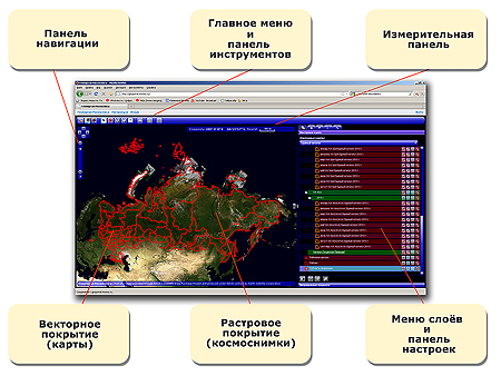 http://www.neogeography.ru/ru/images/conferences/Geoportal_Roscosmos/geoportal_roscosmos_1_450_338.jpg