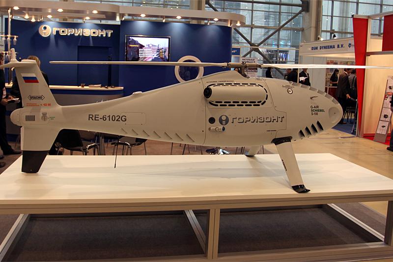 БПЛА Горизонт Эйр S-100