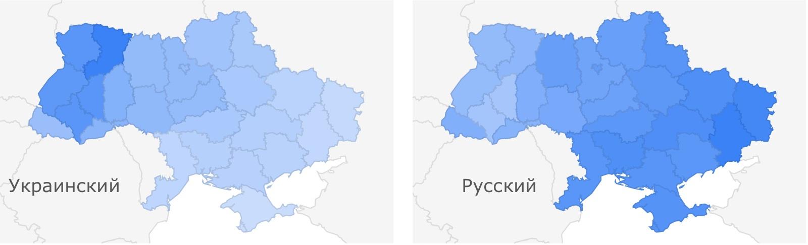 http://neogeography.ru/rus/images/ordinary/image_4_ukr_rus_1600_486.jpg